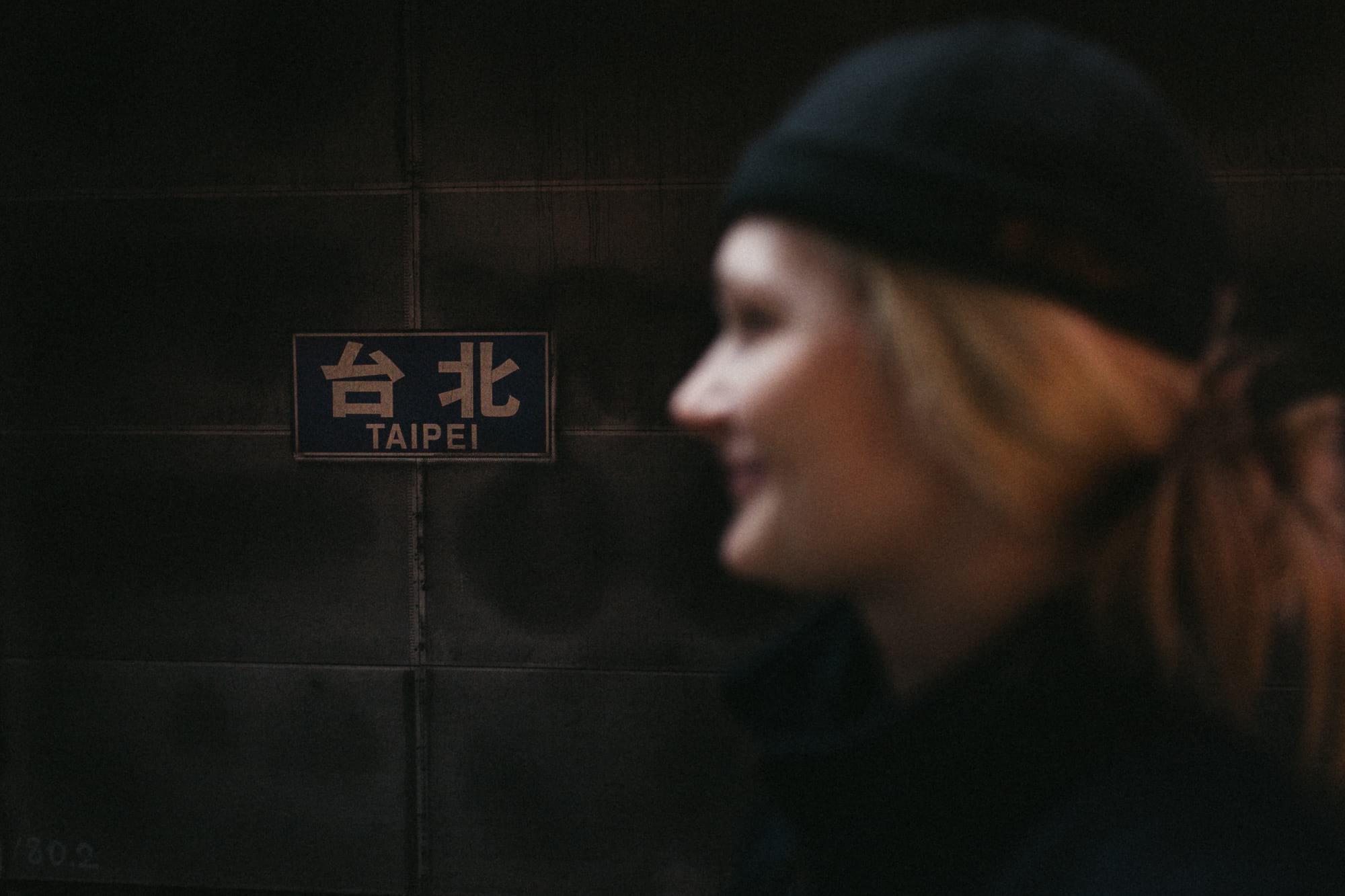 waltsmedia-portrait-taiwan-taipeh-travel-reise-28
